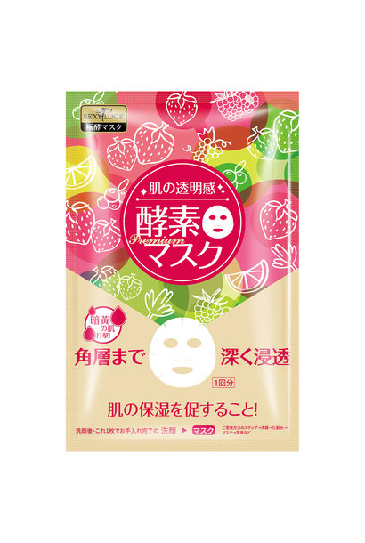 Enzyme Intensive Hydrating Facial Mask