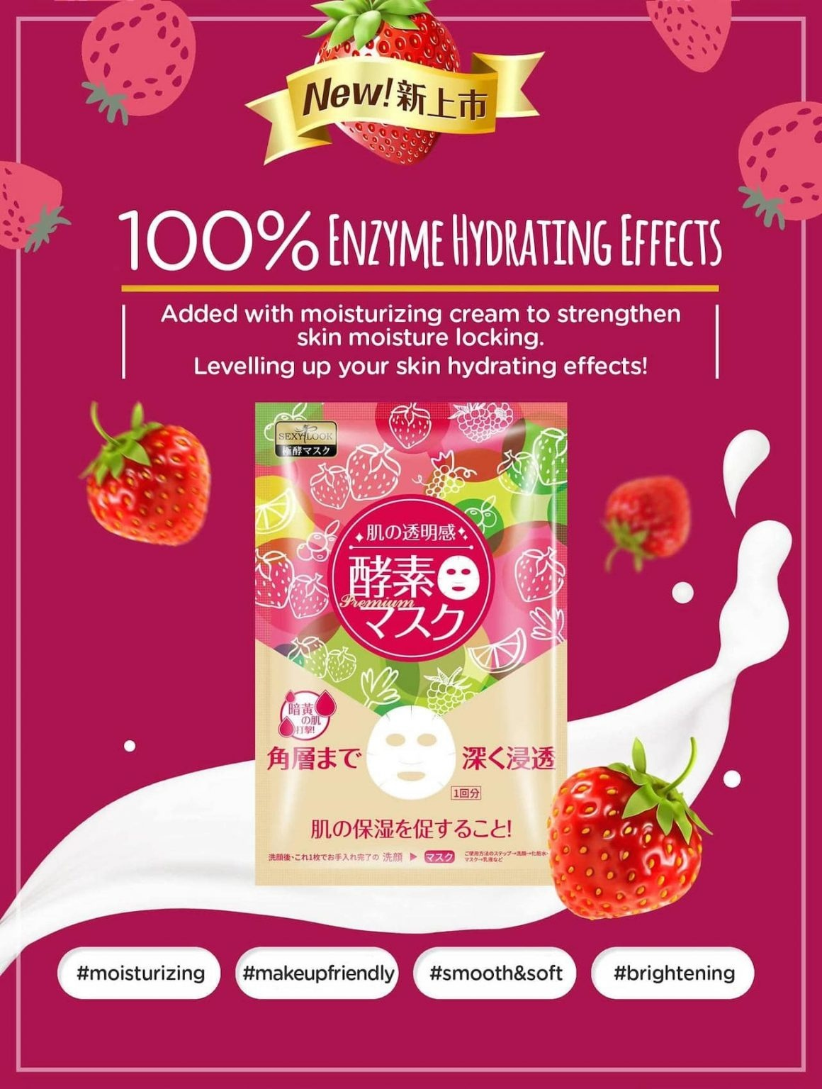 Enzyme Intensive Hydrating Facial Mask-3