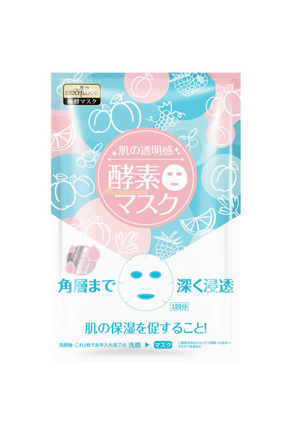 Enzyme Premium Hydrating Facial Mask