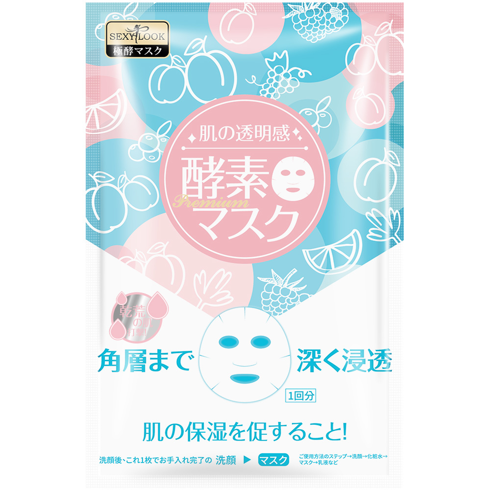Enzyme Premium Hydrating Facial Mask-1