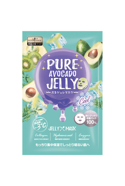 Pure Avocado Soothing Cool Jelly Mask