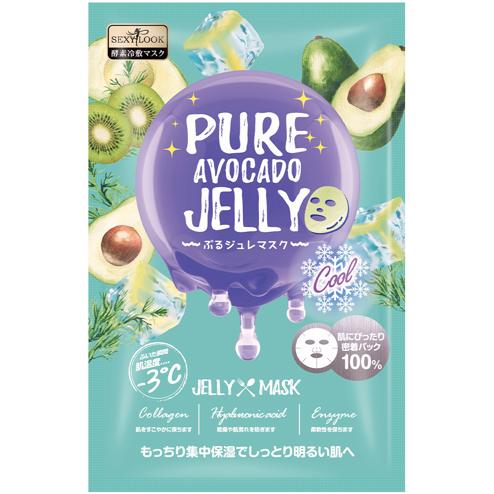 Pure Avocado Soothing Cool Jelly Mask-1