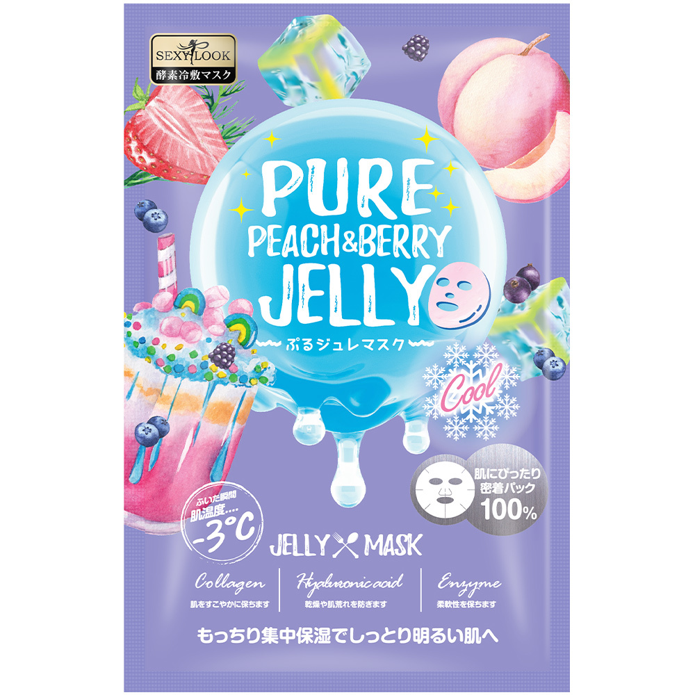 Pure Peach & Berry Brightening Cool Jelly Mask-1