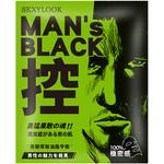 SEXYLOOK Enzyme Anti Oil & Shine Man's Black Mask