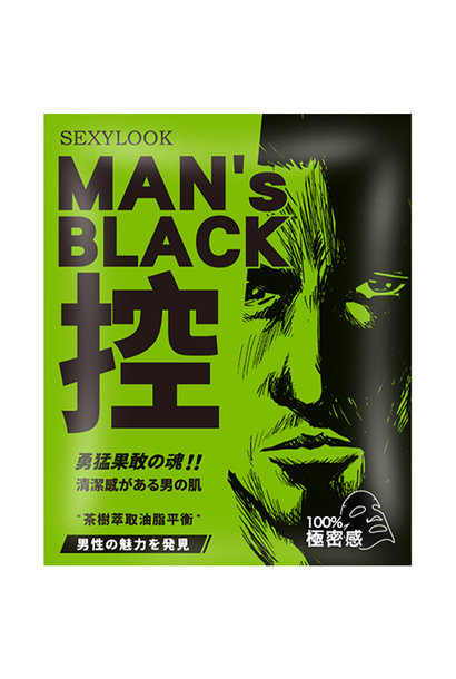 Enzyme Anti Oil & Shine Man's Black Mask