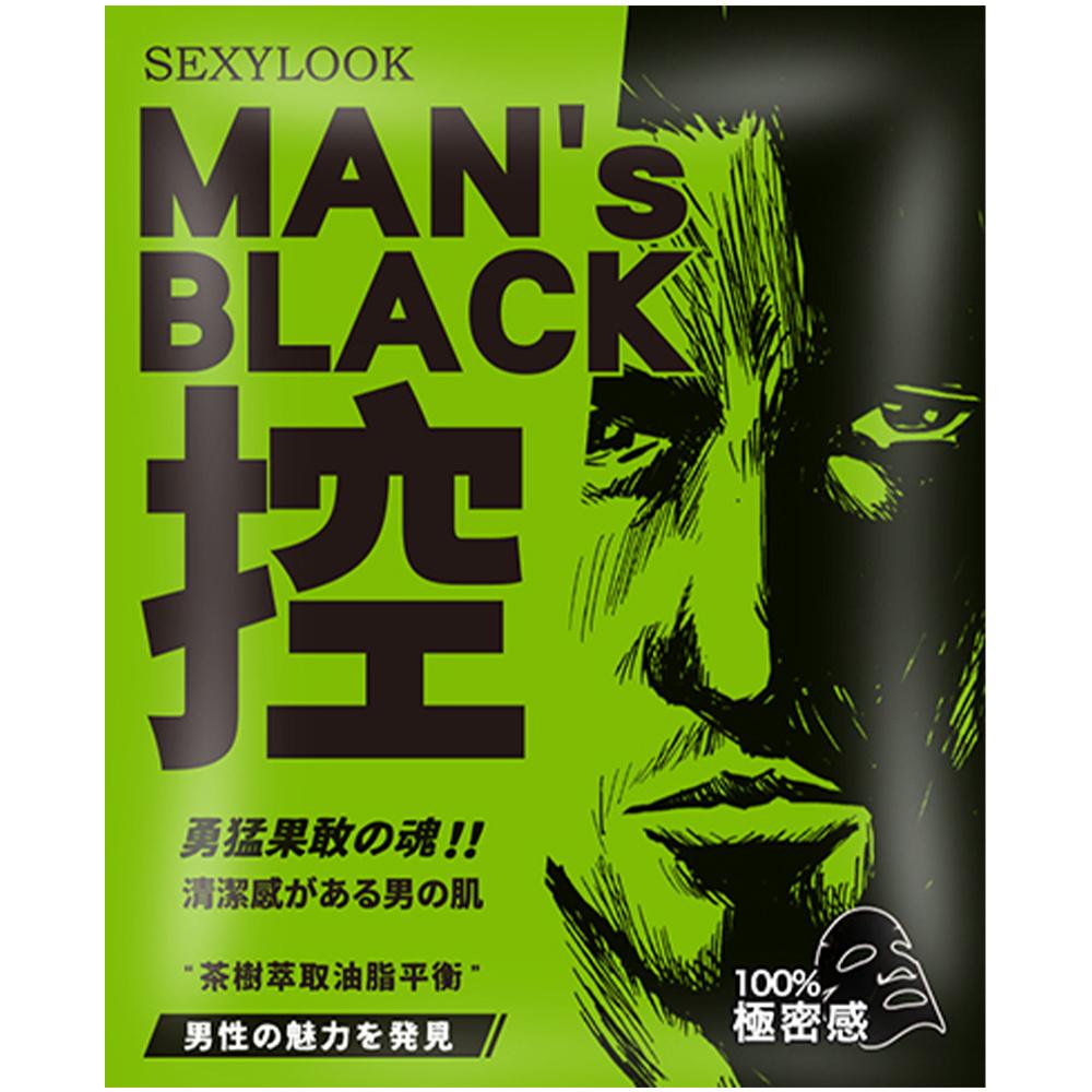 Enzyme Anti Oil & Shine Man's Black Mask-1