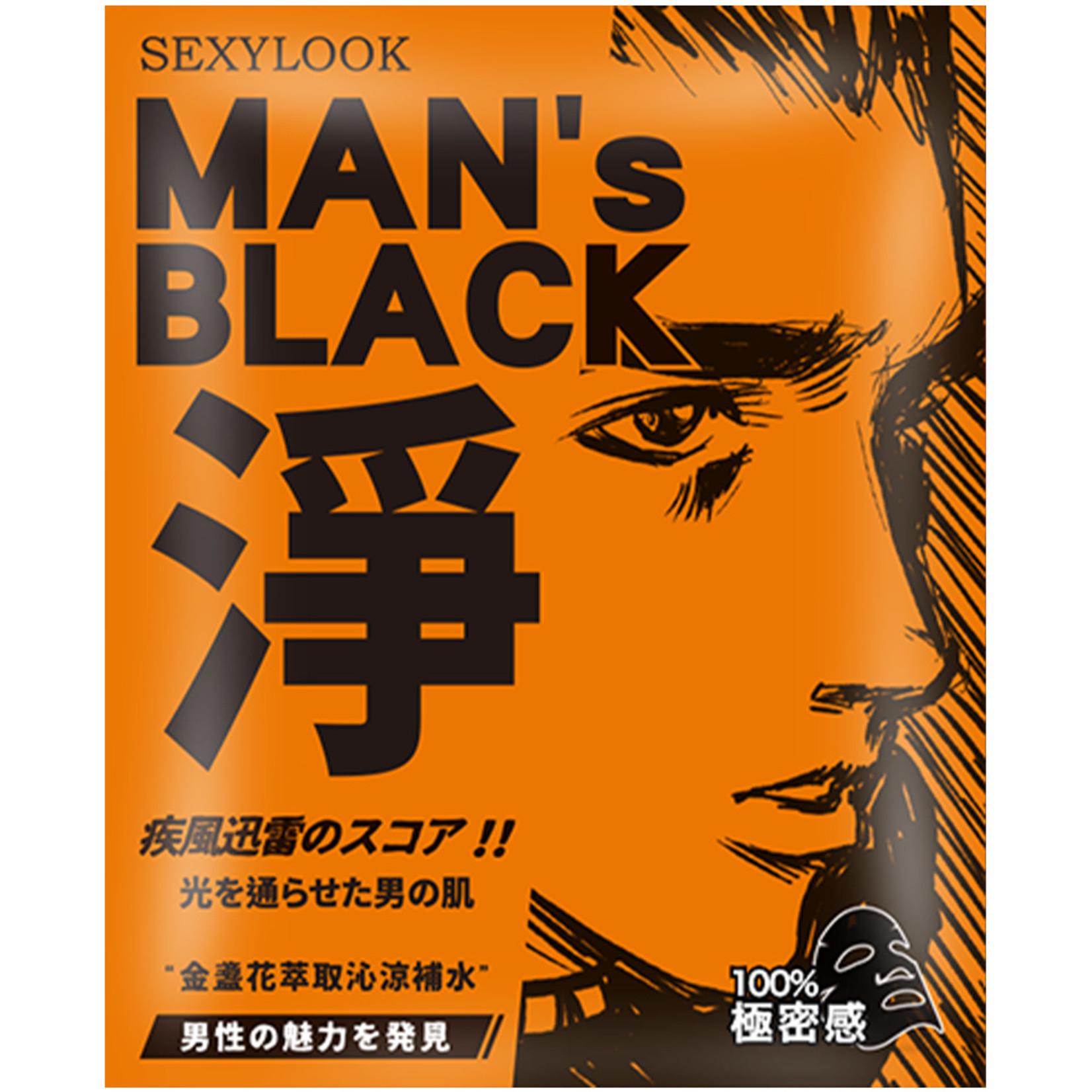 SEXYLOOK Enzyme Cool & Hydration Man's Black Tuchmaske
