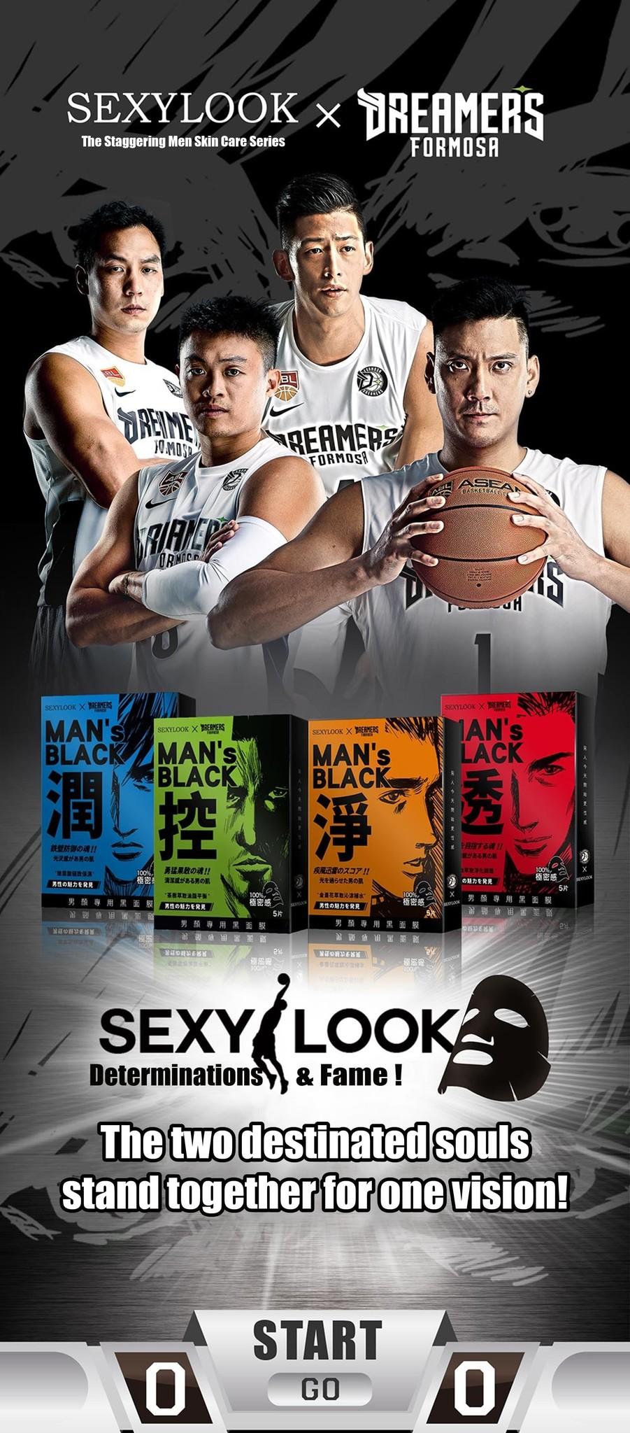 Enzyme Cool & Hydration Man's Black Sheet Mask-2