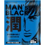 SEXYLOOK Enzyme Moisturizing Man's Black Mask