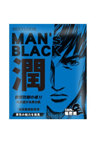 Enzyme Moisturizing Man's Black Mask