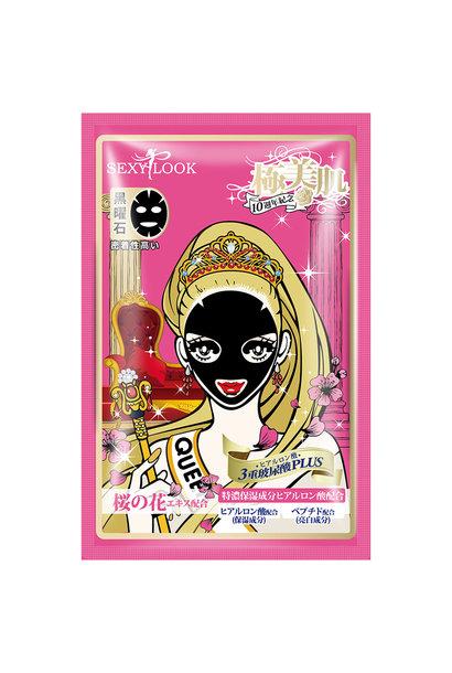 Extreme Whitening Black Mask