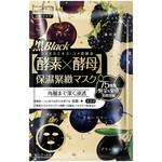 SEXYLOOK Blackberries Enzyme Moisturizing & Firming Black Mask