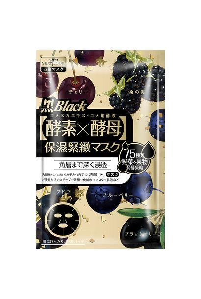 Blackberries Enzyme Moisturizing & Firming Black Mask