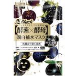 SEXYLOOK Blackberries Enzyme Whitening & Hydrating Black Mask