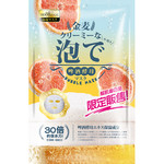 SEXYLOOK Brewer's Yeast Brightening Bubble Mask