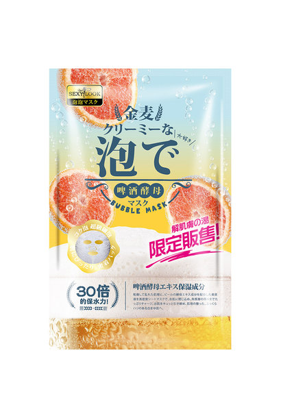 Brewer's Yeast Brightening Bubble Mask