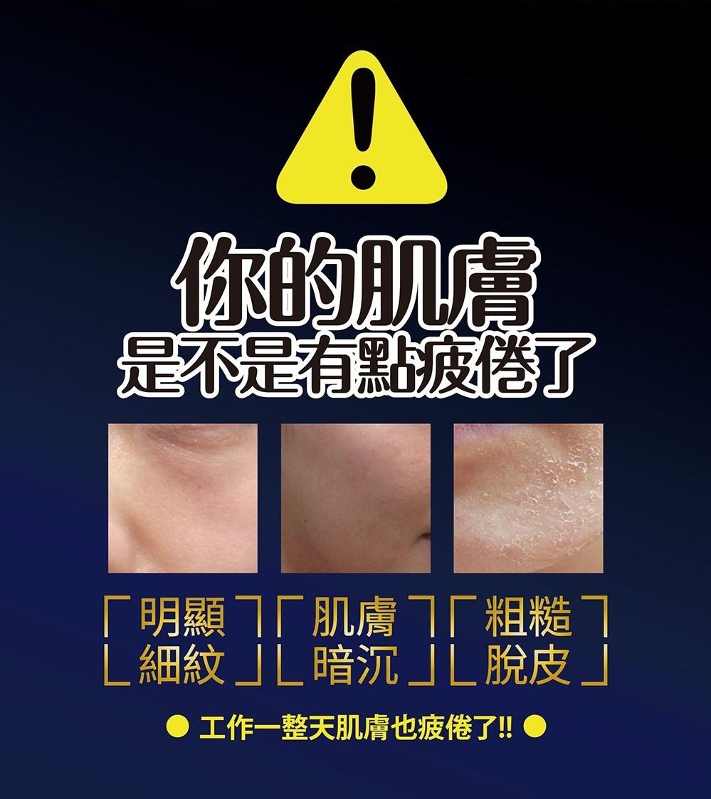 Aroma Repairing Mask-3