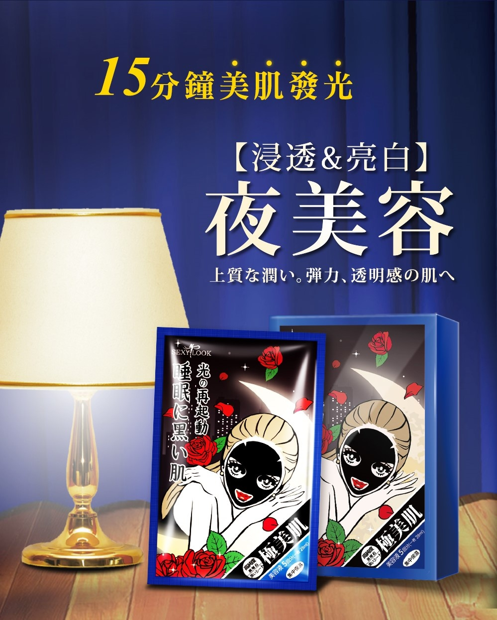 Aroma Repairing Mask-4