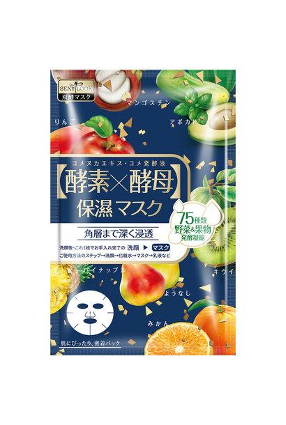 Enzyme X Yeast Moisturizing Mask