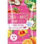 SEXYLOOK Enzyme X Yeast Rejuvenation Mask