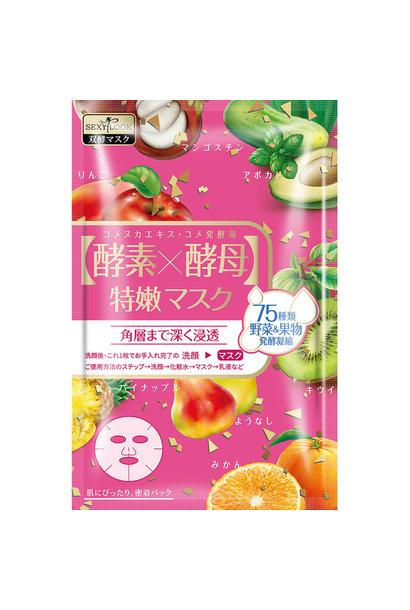 Enzyme X Yeast Rejuvenation Mask