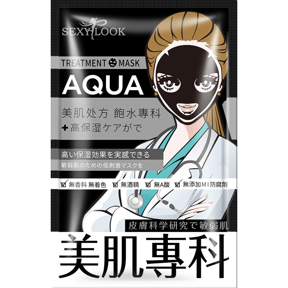 Medibeauty Moisture Replenishing Black Mask-1