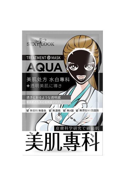 Medibeauty Whitening Black Mask
