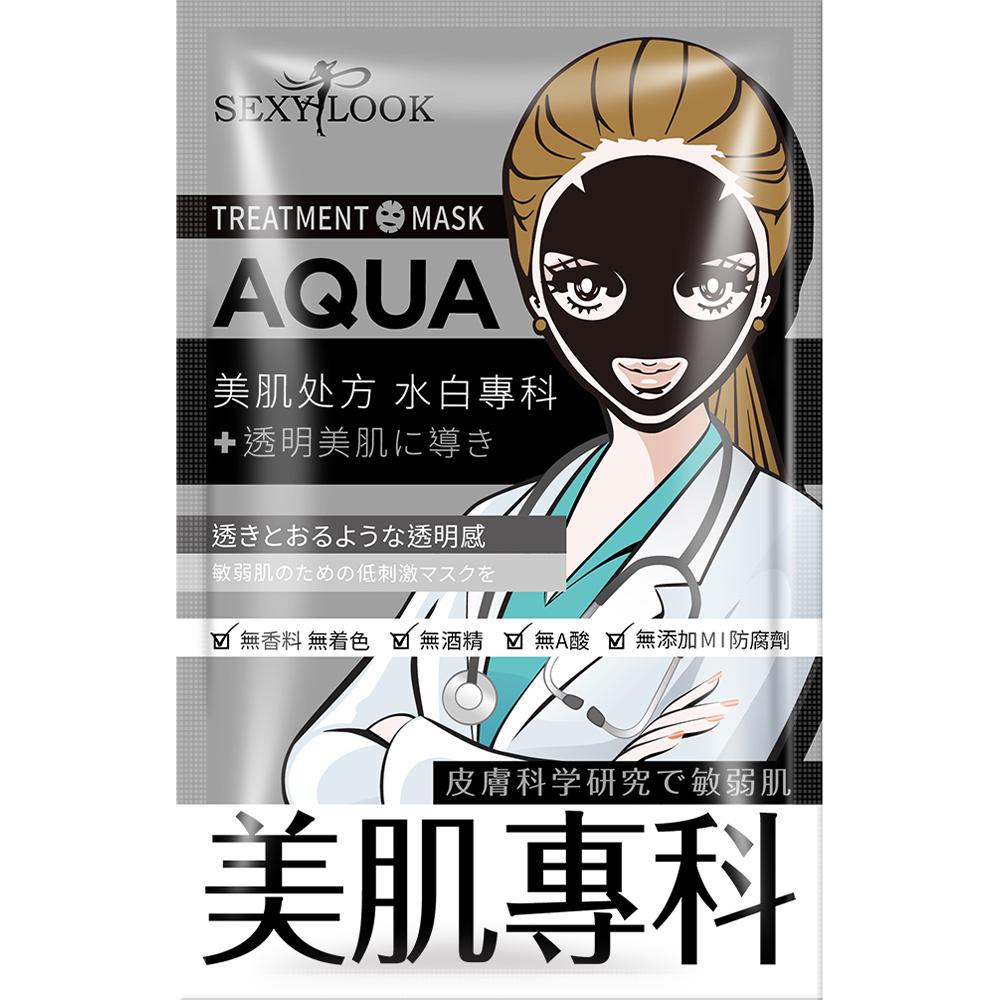 Medibeauty Whitening Black Mask-1