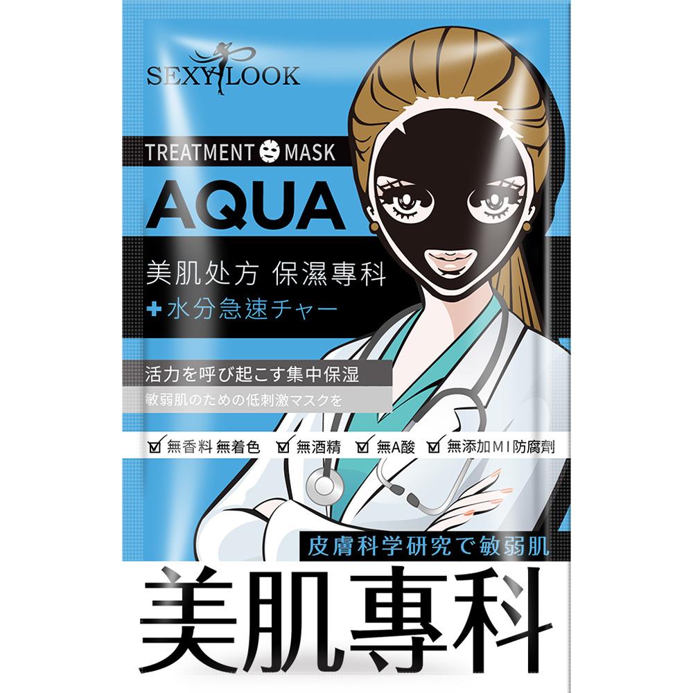 Medibeauty Moisturizing Black Mask-1