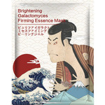 MITOMO Brightening Galactomyces Firming Mask