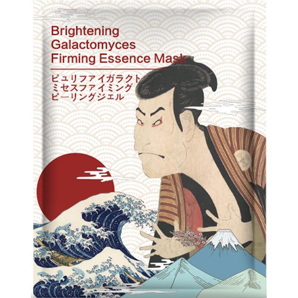 Brightening Galactomyces Firming Mask-1