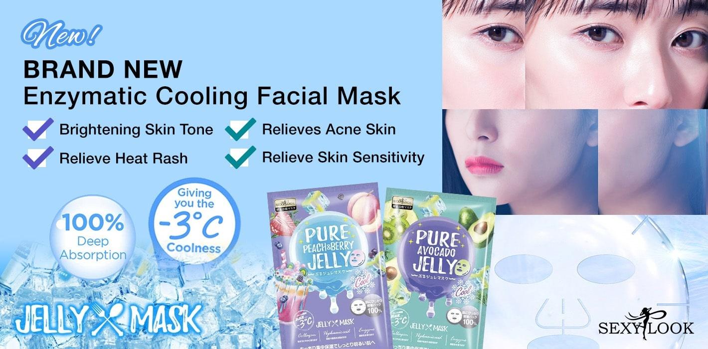 Pure Lemonade Hydrating Cool Jelly Mask-2