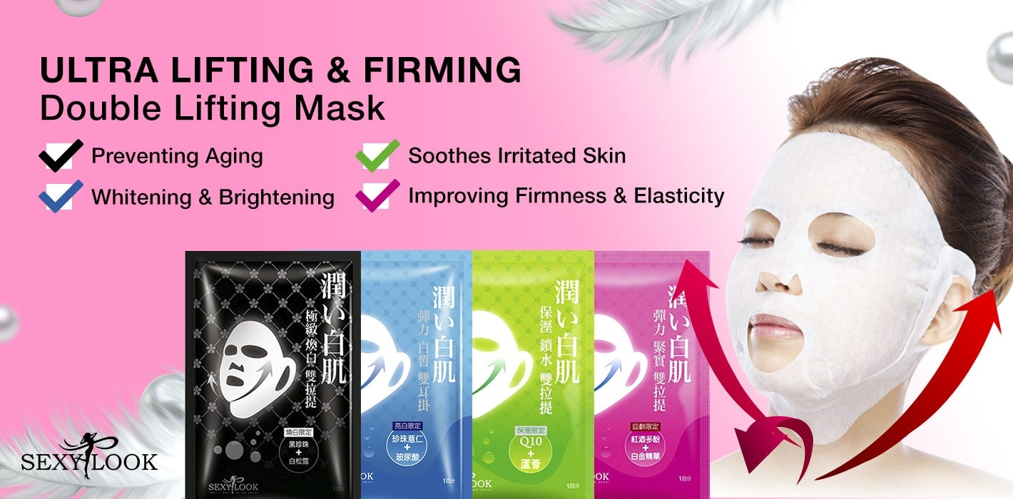 Pearl Barley + Hyaluronic Acid Double Lifting Mask-2