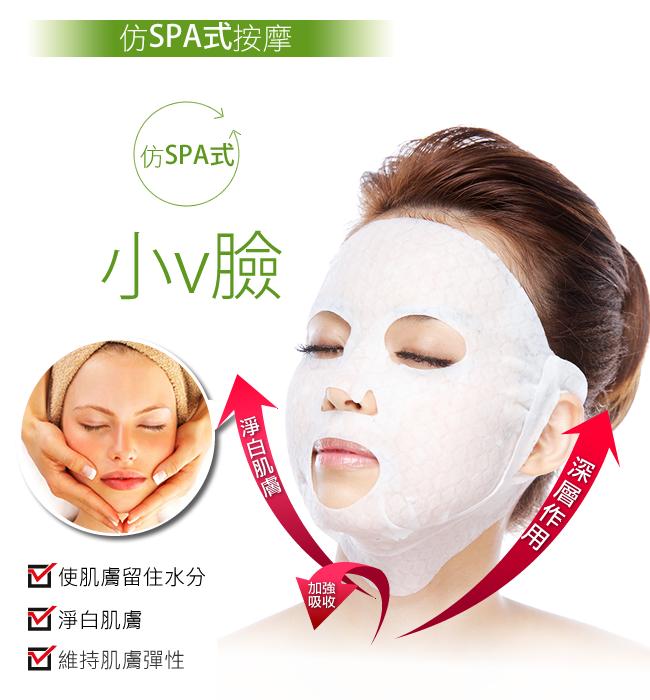 Q10+Aloe Double Lifting Mask-6