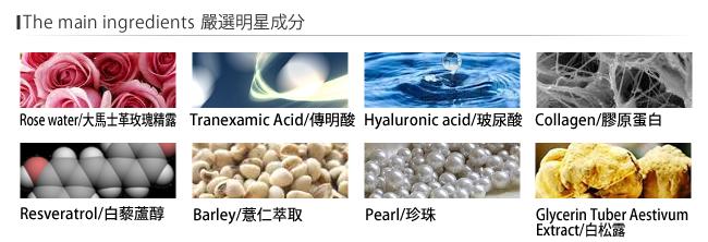 Pearl Barley + Hyaluronic Acid Double Lifting Mask-4