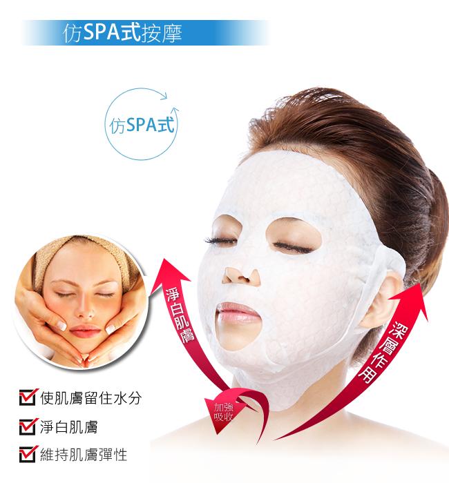 Pearl Barley + Hyaluronic Acid Double Lifting Mask-6