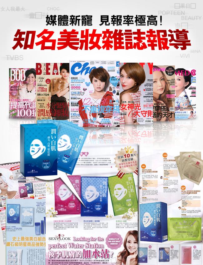 Pearl Barley + Hyaluronic Acid Double Lifting Mask-8