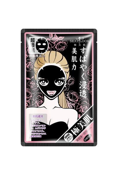 Intensive Whitening Black Mask
