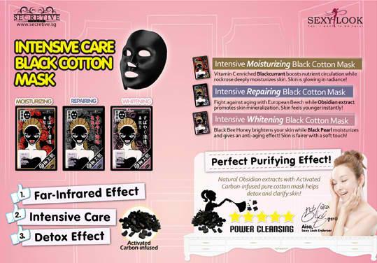Intensive Whitening Black Mask-2