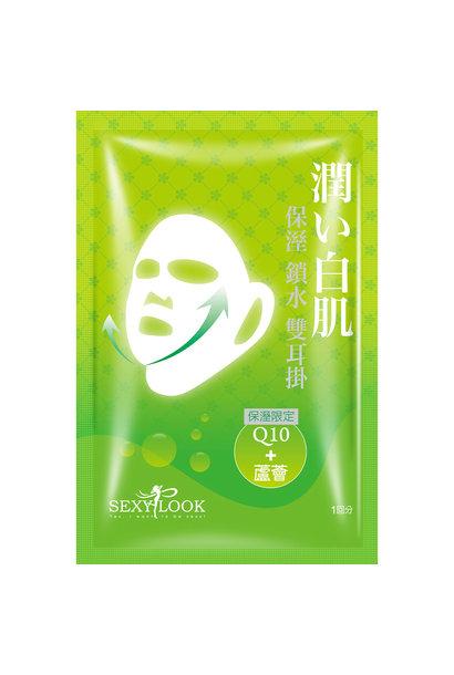Q10+Aloe Double Lifting Mask
