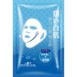 SEXYLOOK Pearl Barley + Hyaluronic Acid Double Lifting Mask
