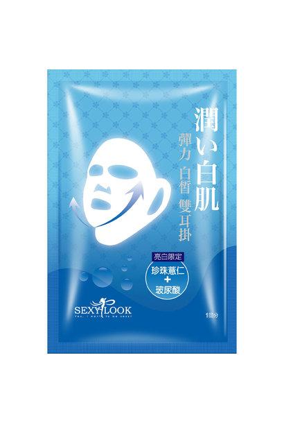 Pearl Barley + Hyaluronic Acid Double Lifting Mask
