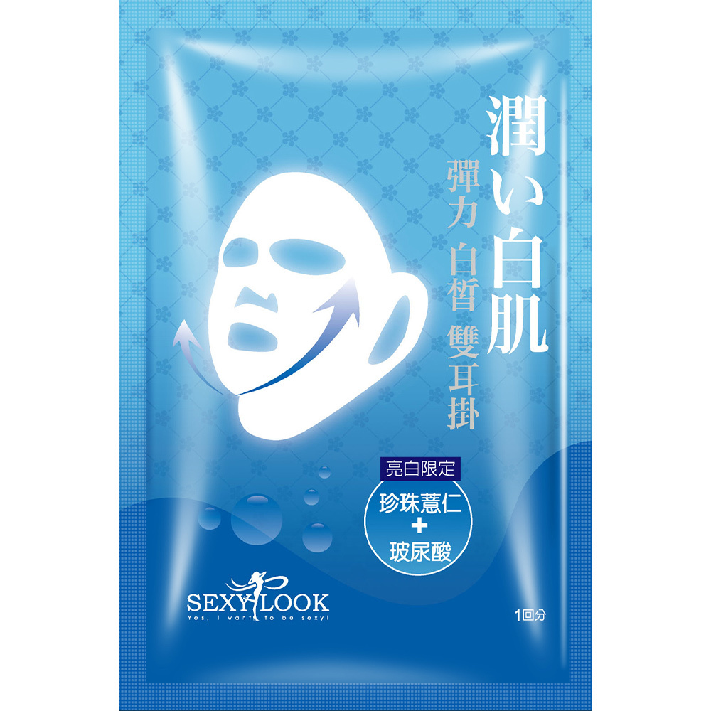 Pearl Barley + Hyaluronic Acid Double Lifting Mask-1