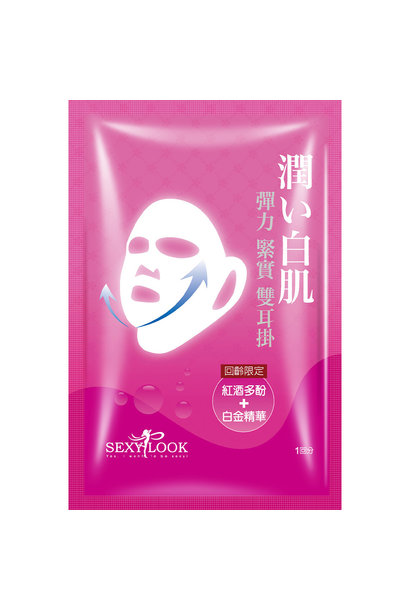 Red Wine Polyphenols + Platinum Double Lifting Mask