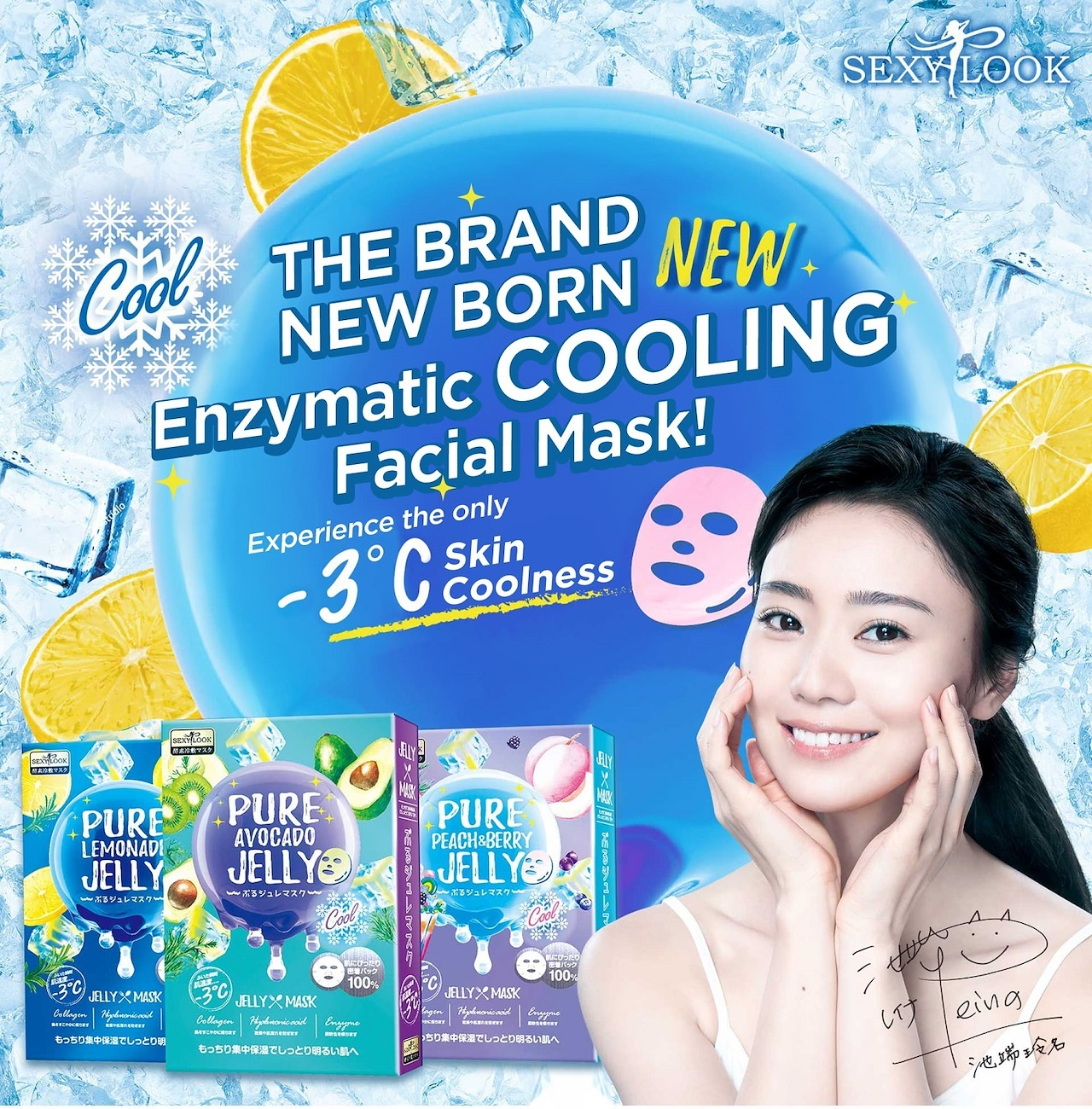Pure Peach & Berry Brightening Cool Jelly Mask-3