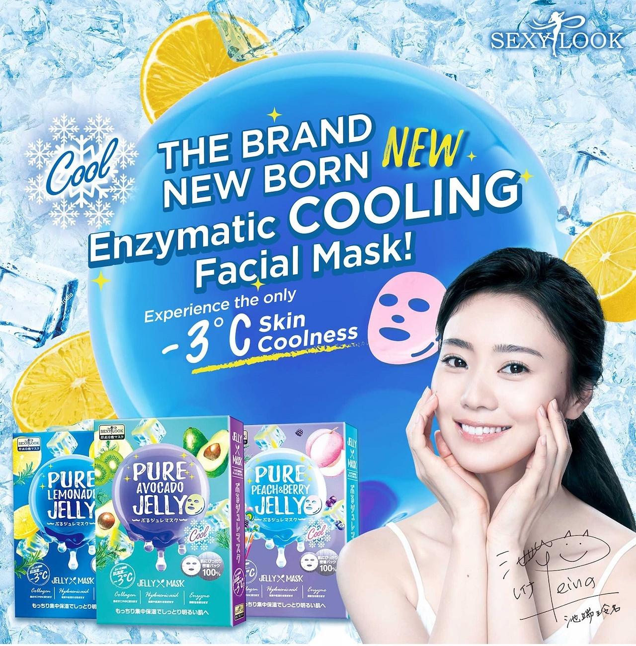Pure Lemonade Hydrating Cool Jelly Mask-3