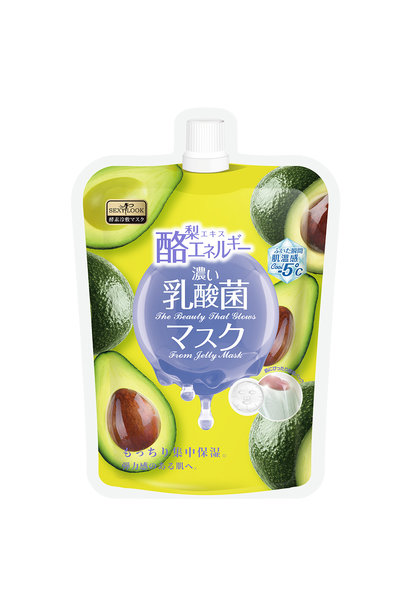 Pure Avocado Cooling Cool Jelly Mask