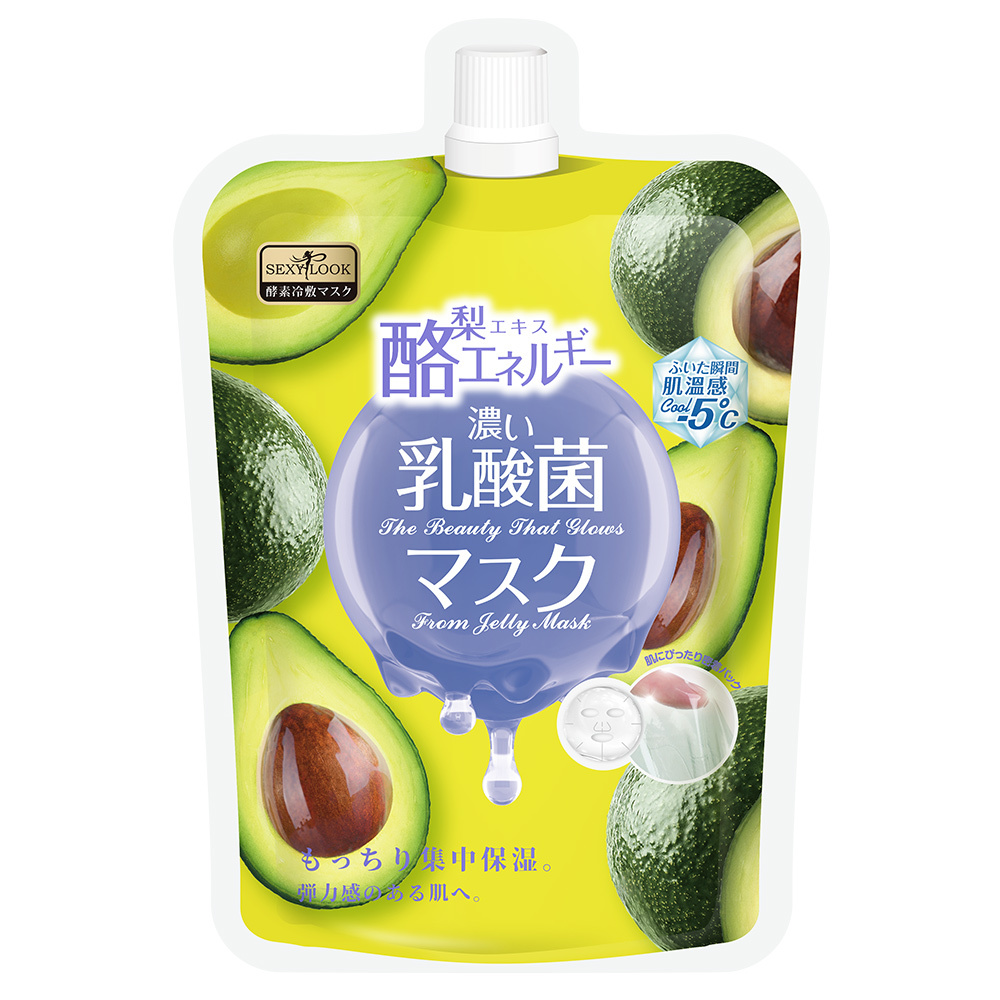 Pure Avocado Cooling Cool Jelly Mask-1