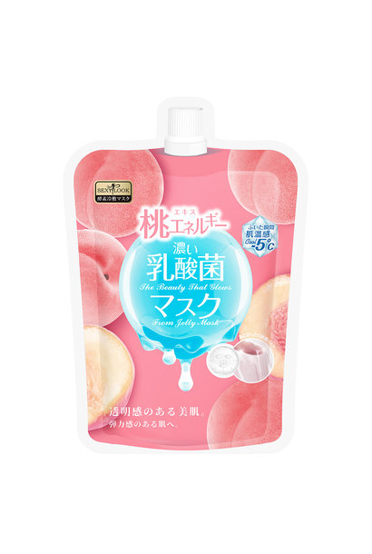 Pure Peach Cooling Cool Jelly Mask