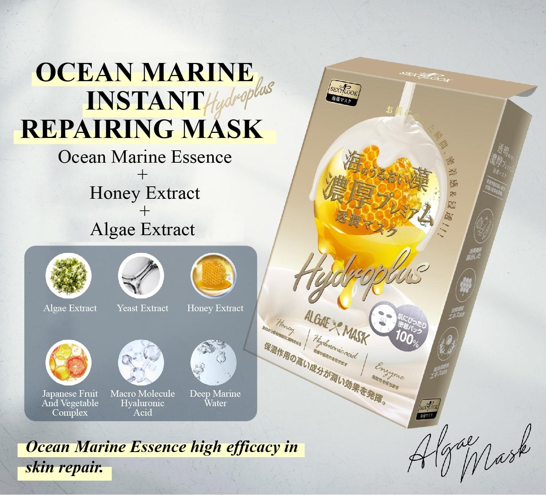 Algae Hydroplus Hydrating Cream Mask-4